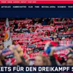 RBライプツィヒのチケット入手方法