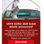 徹底攻略!EURO2020観戦情報!