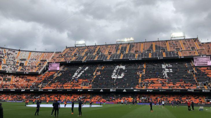 【観戦チケット】バレンシアCFの観戦チケットを最安値で入手する方法知っていますか?