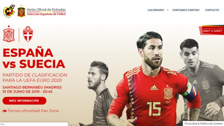 サッカースペイン代表のチケット入手方法