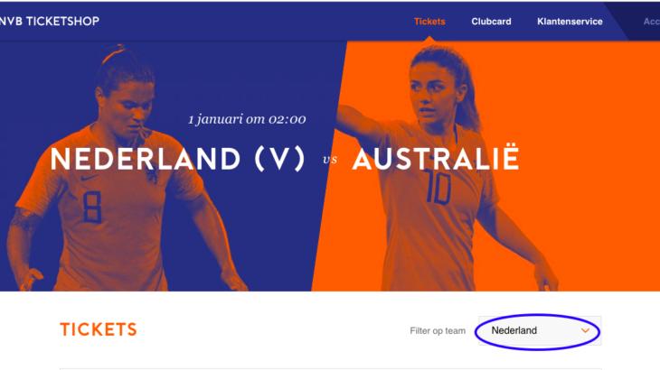 サッカーオランダ代表のチケット入手方法