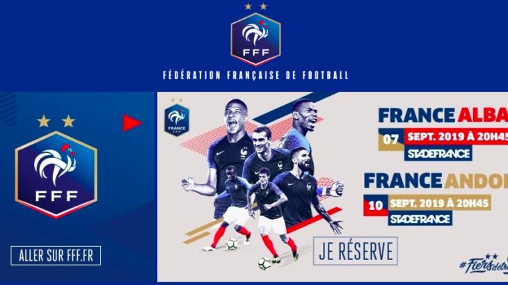 サッカー フランス代表チケット入手方法