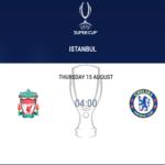 欧州王者対決が実現!開幕を告げるUEFAスーパーカップのチケット入手方法