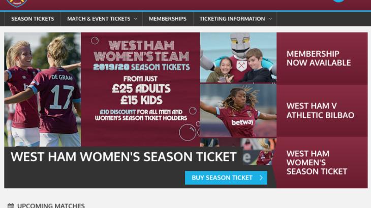 【観戦チケット】ウェストハムのサッカー観戦チケットを最安値で入手する方法知っていますか?