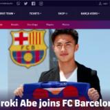 【安部選手所属】FCバルセロナBの観戦方法はご存知ですか?