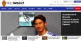 【観戦チケット】レアル・サラゴサ(香川真司選手所属)のサッカー観戦チケットを最安値で購入する方法を知っていますか?
