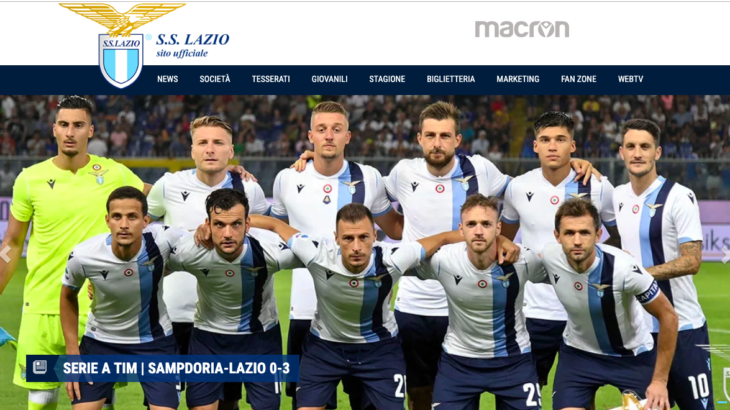 【サッカー】ラツィオの観戦チケットを最安値で購入する方法知っていますか?