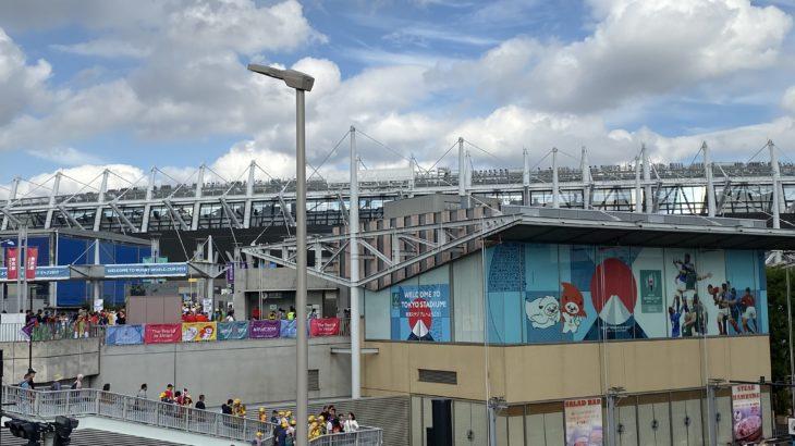【観戦レポ】ラグビーW杯(東京スタジアム)でオーストラリア対ウェールズを見てきた。